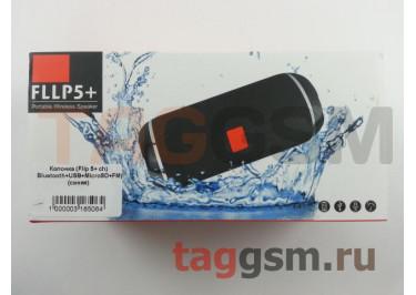 Колонка (Flip 5+ ch) (Bluetooth+USB+MicroSD+FM) (синяя)
