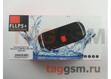 Колонка (Flip 5+ ch) (Bluetooth+USB+MicroSD+FM) (красная)