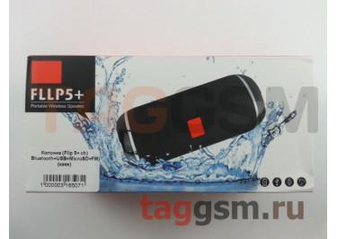Колонка (Flip 5+ ch) (Bluetooth+USB+MicroSD+FM) (хаки)