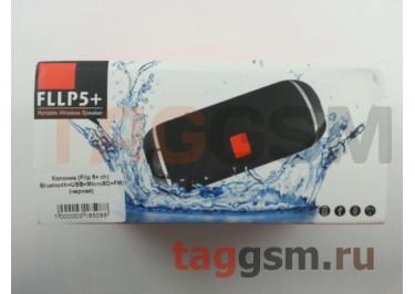 Колонка (Flip 5+ ch) (Bluetooth+USB+MicroSD+FM) (черная)