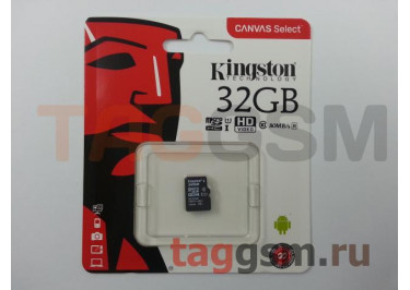 Micro SD 32Gb Kingston Class 10 UHS-I U1 80Mb / s без адаптера