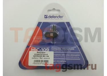 Микрофон конденсаторный DEFENDER MIC-109 (кабель 1,8м), черный