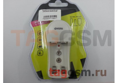 Зарядное устройство (AA / AAA) ФАZА B-50