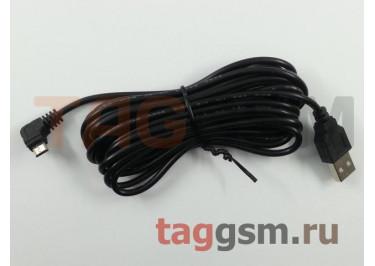 Кабель USB - micro USB для автомобильного видеорегистратора, изогнутый вправо (3,5 м)