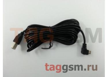 Кабель USB - micro USB для автомобильного видеорегистратора, изогнутый влево (3,5 м)