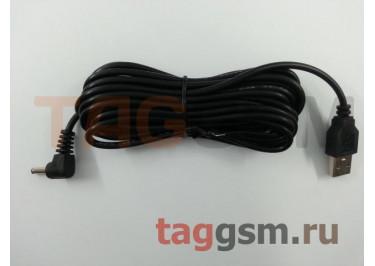 Кабель USB с разъемом питания для автомобильного видеорегистратора 3,5x1,35 (3,5 м)