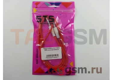 Аудио-кабель aux ткань STS, в ассортименте