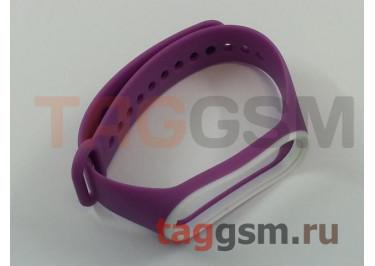 Браслет для Xiaomi Mi Band 3 / 4 (фиолетовый с белой вставкой)