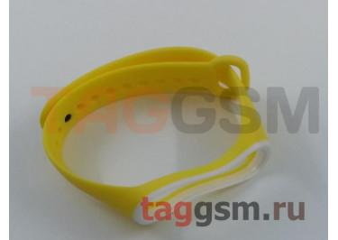 Браслет для Xiaomi Mi Band 3 / 4 (желтый с белой вставкой)