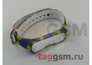 Браслет для Xiaomi Mi Band 3 / 4 (фиолетовый, ананас)