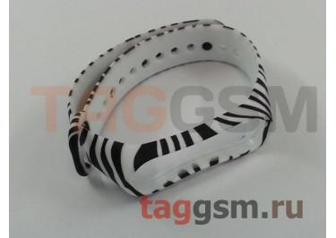 Браслет для Xiaomi Mi Band 3 / 4 (белый, зебра)