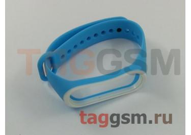 Браслет для Xiaomi Mi Band 3 / 4 (голубой с белой вставкой)