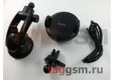 Автомобильный держатель (пластик, на магните, с функцией беспроводной зарядки Qi) (черный) HOCO, CA35