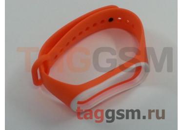 Браслет для Xiaomi Mi Band 3 / 4 (оранжевый с белой вставкой)