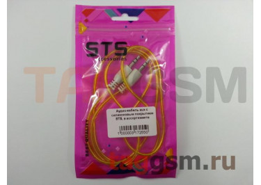 Аудио-кабель aux с силиконовым покрытием STS, в ассортименте