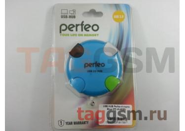 USB HUB Perfeo 4 порта Blue (PF-VI-H020)