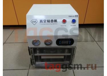 Станок для склейки дисплейного модуля TBK A-108 (вакуумная камера + пресс)