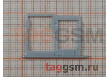 Держатель сим для LG G5 SE H845 (серебро)