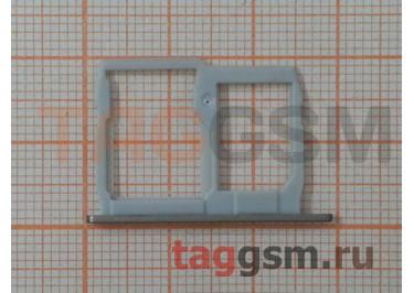 Держатель сим для LG G5 SE H845 (серый)