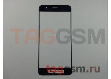 Стекло для Huawei Honor 8 (синий)