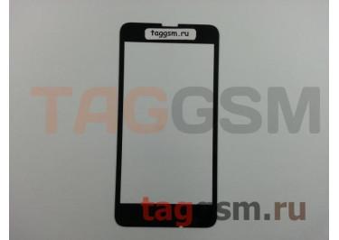 Стекло для Nokia 630 / 635 Lumia (черный)