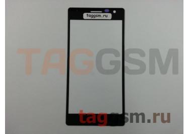 Стекло для Nokia 730 / 735 (черный)