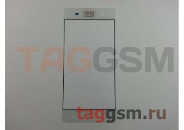 Стекло для Sony Xperia XA (F3111 / F3112) (белый)