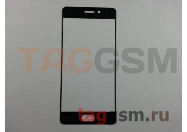 Стекло для Meizu Pro 7 (черный)