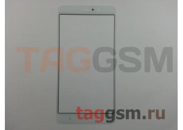 Стекло для Xiaomi Mi5s Plus (белый)