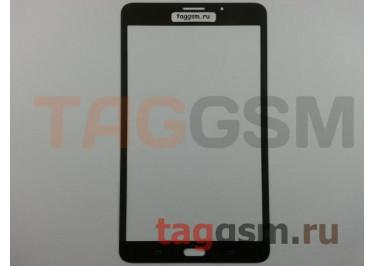 Стекло для Samsung SM-T280 Galaxy Tab E 7.0 / T285 Galaxy Tab A 7.0 (серый)