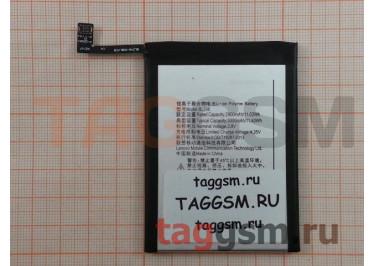 АКБ для Lenovo Vibe Shot Z90 (BL246), (тех. упак), ориг