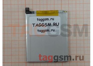 АКБ для Asus Zenfone 3 Deluxe (ZS570KL) (C11PJ91) (тех.упак), ориг