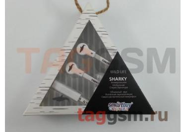 Гарнитура MP3 SmartBuy WILD LIFE. SHARKY (SBH-2020)