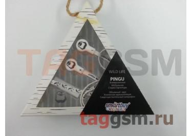 Гарнитура MP3 SmartBuy WILD LIFE. PINGU (SBH-2000)