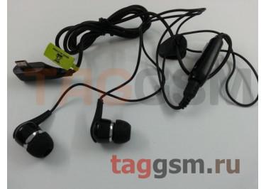 Гарнитура для Nokia 8600 вакуумная в пластиковой упаковке
