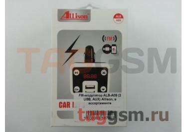 FM-модулятор ALS-A09 (2 USB, AUX) Allison, в ассортименте