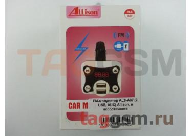 FM-модулятор ALS-A07 (2 USB, AUX) Allison, в ассортименте