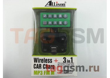 FM-модулятор ALS-642 (Bluetooth, 2 USB, AUX) Allison, в ассортименте