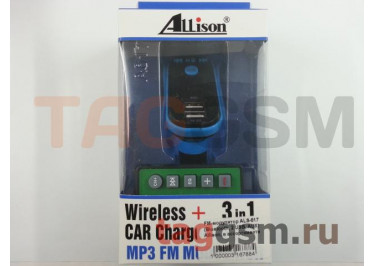 FM-модулятор ALS-617 (Bluetooth, 2 USB, AUX) Allison, в ассортименте