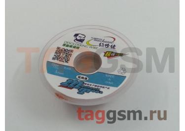 Оплетка для выпайки Mechanic 3515 (3,5мм х 1,5м)