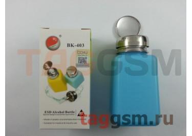 Емкость для жидкостей с дозатором BAKU BK-403 200ml