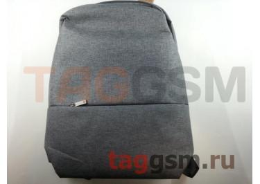 Рюкзак Xiaomi 90 Points Urban Style (DSBB02RM) (light gray)