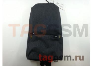 Рюкзак Xiaomi Mi Colorful Small Backpack (grey)