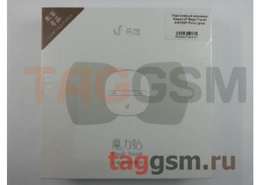 Портативный массажер Xiaomi LF Magic Touch (LR-H007-Pure) (grey)