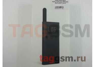 Рация Xiaomi Mijia Walkie-Talkie 1S с FM-радио (MJDJJ03FY) (blue)