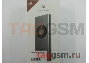 Переводчик Xiaomi Konjac AI Translator (MY001CN)
