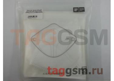 Комплект фильтров для респиратора Xiaomi Mijia AirPop (5 шт) (FWMLX02XY)