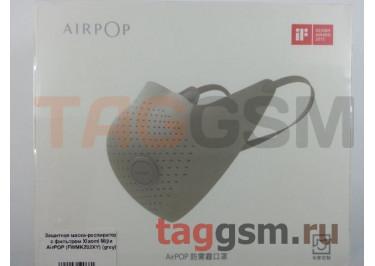 Защитная маска-респиратор с фильтром Xiaomi Mijia AirPOP (FWMKZ02XY) (grey)