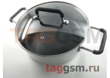 Кастрюля-сковорода для индукционной плиты Xiaomi Mijia Covered Soup Pot for Mi Home Induction Cooker (GJT02CM)