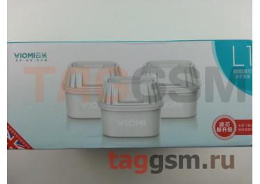 Картридж для фильтра Xiaomi Viomi Super Kettle L1 (3 шт) (V1-FX4H)